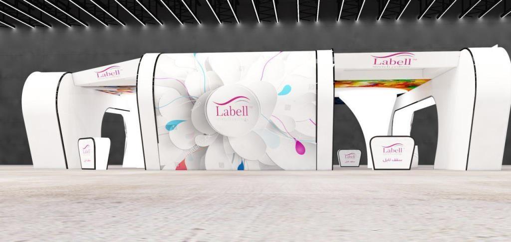 طراحی غرفه های متفاوت لابل