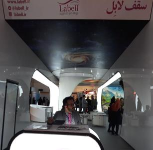 سقف کشسان لابل در نمایشگاه ها