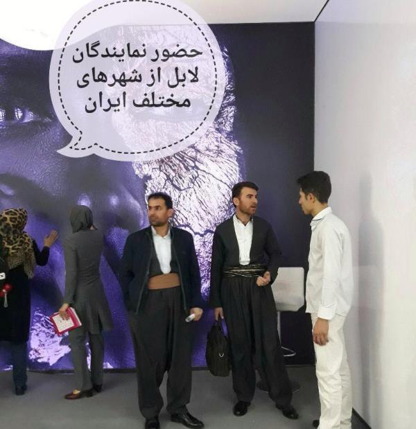 سقف کشسان لابل در نمایشگاه ها 1
