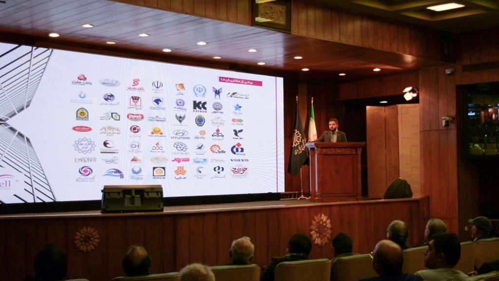 گروه صنعتی لابل در دومین کنگره ایران مدرن