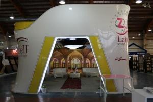 نمایشگاه صنعت ساختمان قزوین