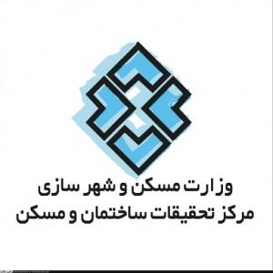 وزارت مسکن و شهرسازی