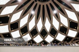 سقف کشسان وزارت کشور