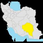 نمایندگان لابل کرمان
