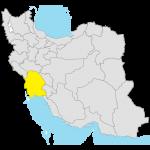 نمایندگان لابل خوزستان