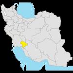 نمایندگان لابل یاسوج
